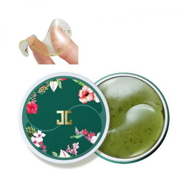 لصقات جل للعيون بخلاصة الشاي الاخضر من جيجون
